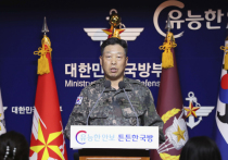 Южная Корея заявила, что северокорейские военные застрелили южнокорейского чиновника, который, возможно, пытался перебежать, и предали его тело огню, после того, как они нашли его на плавающем объекте в водах вблизи морской границы