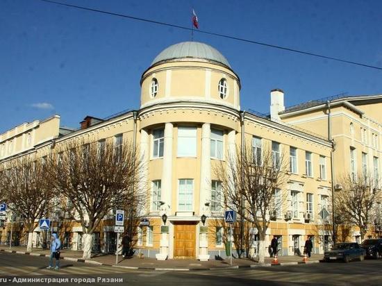 В бюджет Рязани внесли почти миллиард рублей