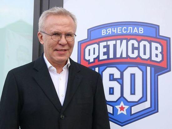 Вячеслав Фетисов согласился преподавать в петербургском вузе