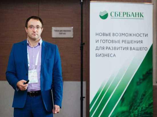 Кредитный портфель Сбербанка в АПК превысил 1,3 триллиона рублей