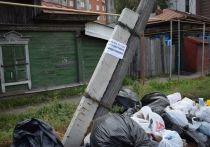 В Омске предлагают штрафовать не оплачивающих мусор коммерсантов