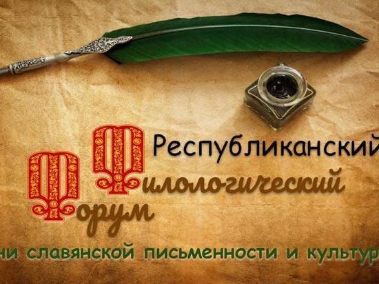 В Абакане соберутся знатоки русского языка