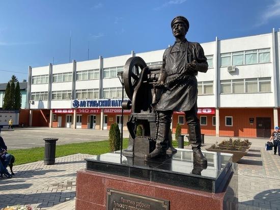 140 лет опыта: «Тульский патронный завод» празднует юбилей