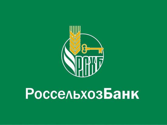 Современный банк для села и города
