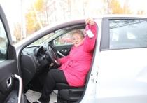 Пенсионерка из Салехарда выиграла машину в викторине «Уютный Ямал»