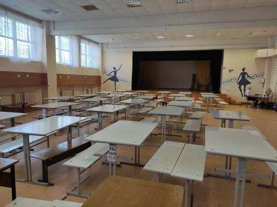 В столовые псковских школ вложили 6 млн рублей из городского бюджета