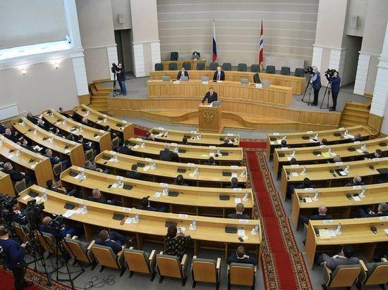 Губернатор Александр Бурков выступил с бюджетным посланием