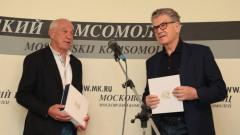 """Гармаш, Костолевский и Любшин получили театральные премии """"МК"""": торжественные кадры"""