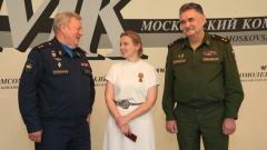 """Министерство обороны наградило журналистов """"МК"""""""