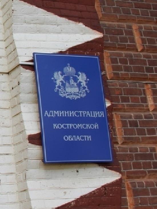 Администрация Костромской области помогает новому главе Сусанинского района подготовиться к вступлению в должность