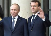 МИД Франции начал расследование публикации переговоров Макрона и Путина