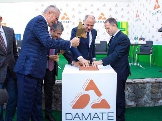 """ГК """"Дамате"""" инвестирует в реконструкцию """"Кавказ-Мясо"""" в Карачаево-Черкесии"""