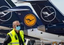 Германия: Lufthansa предлагает экспресс-тесты для пассажиров по цене менее 10 евро