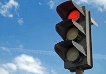 На Борисовском шоссе в городском округе Серпухов установили светофор.