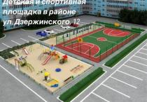 В Ноябрьске выбрали 6 лучших проектов по благоустройству