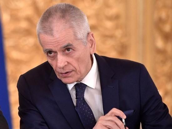 """Онищенко призвал """"не закрывать всю страну"""" из-за роста заболеваемости в Москве"""