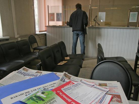 В России весной следующего года начнутся массовые сокращения сотрудников