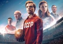 Киноафиша Крыма с 24 по 30 сентября: Стрельцов и Стрелка