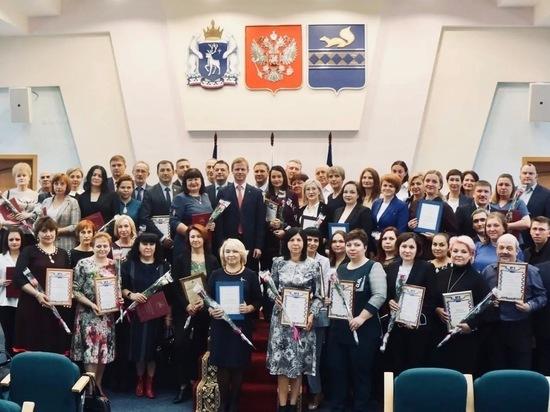 Отличившиеся жители Пуровского района получили почетные награды