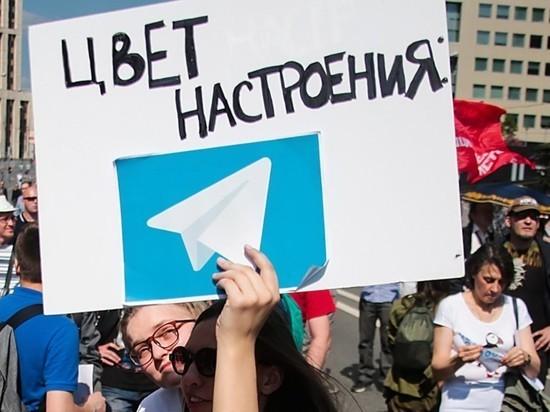 У Telegram произошел глобальный сбой