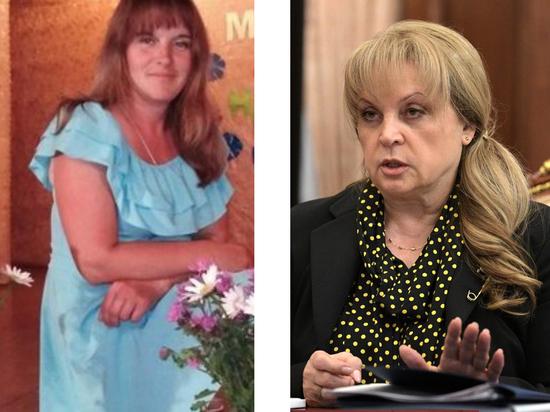 """Памфилова ответила на победу уборщицы на выборах: """"Что можно к ней применить?"""""""