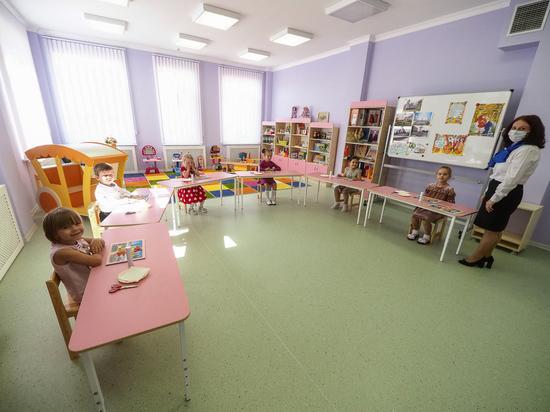 """Новый детсад заработал в """"спальном"""" районе Ставрополя"""