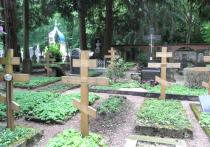 Германия: Православному кладбищу в Висбадене требуется помощь