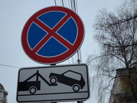 Ярославская «Свобода» перестанет быть узким местом