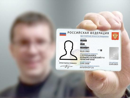 В совете Федерации рассказали о новой информационной платформе