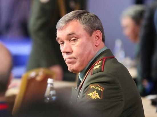 Генштаб России узнал о росте активности НАТО у границ РФ