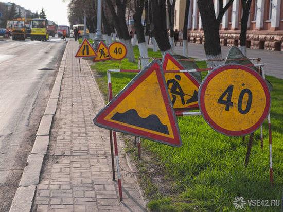 В Кемерове завершены все дорожные работы в этом году