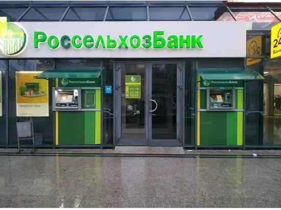 Арестован экс-глава управления дагестанского филиала Россельхозбанка