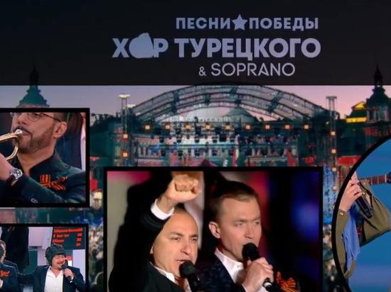 Германия: Хор Турецкого & Soprano 26.09 в Дрездене и 27.09 в Берлине
