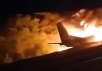 Вечером в пятницу, 25 сентября, недалеко от украинского Харькова потерпел крушение самолет