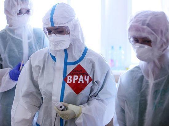 7212 случаев коронавируса в сутки зафиксировано в России, 1560 человек заболели непосредственно в Москве
