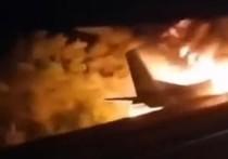 Разбившийся под Харьковом Ан-26 в день крушения совершил шесть вылетов