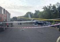 На месте крушения Ан-26 под Харьковом ищут трех человек
