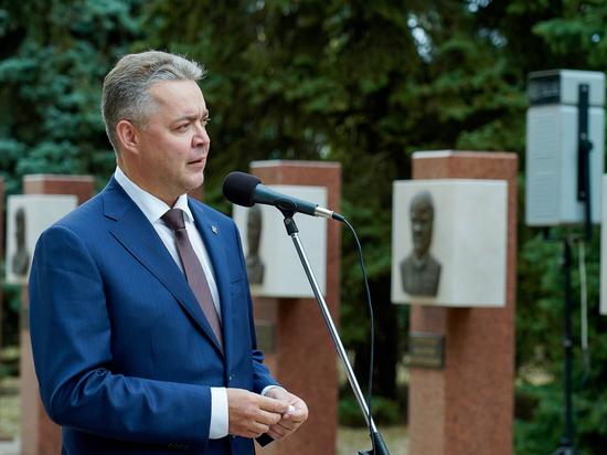 Ставропольский губернатор: любим свой край