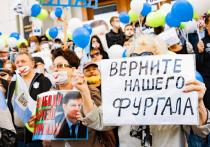 Протестный Хабаровск бьёт мировые рекорды