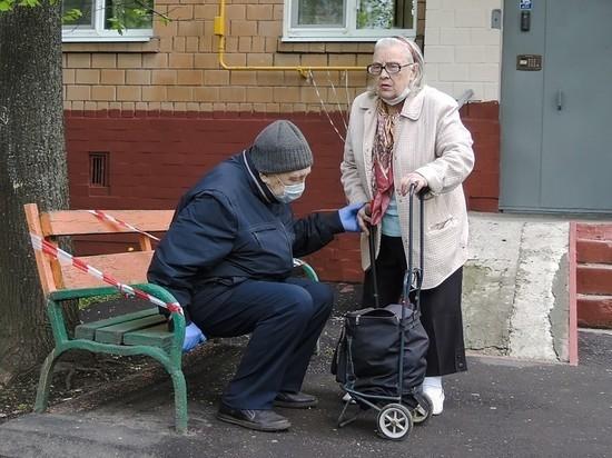Жителей Подмосковья 65+ призвали оставаться дома