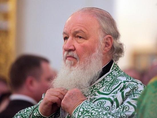 Патриарх Кирилл выразил соболезнования Зеленскому из-за катастрофы Ан-26