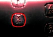"""Телеканал """"360"""" сообщил, что в здании Московского финансово-юридического университета произошло ЧП с лифтом"""