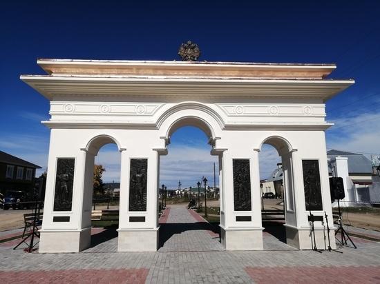 В Бурятии открыта первая в мире пешеходная Триумфальная арка в честь первооткрывателей Азии