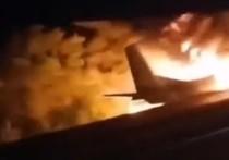 В катастрофе Ан-26 под Харьковом погиб сын украинского депутата
