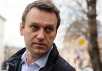 Навальный назвал