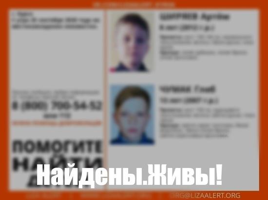 Пропавшие в Курске несовершеннолетние мальчики нашлись