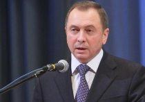 Санкции и ограничительные меры Запада против Белоруссии будут иметь обратный эффект, заявил глава МИД республики Владимир Макей