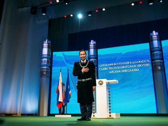 Что изменилось в Якутии за это время?
