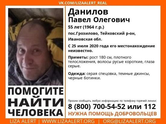 В Ивановской области больше месяца назад пропал 55-летний мужчина в серой спецовке