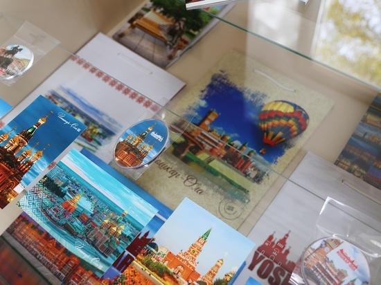 В Йошкар-Оле начал работу Центр развития туризма